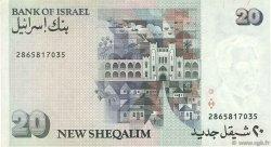 20 New Sheqalim ISRAËL  1993 P.54c SUP