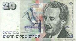 20 New Sheqalim ISRAËL  1993 P.54c TTB