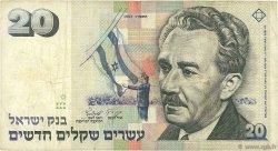 20 New Sheqalim ISRAËL  1993 P.54c B