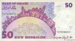 50 New Sheqalim ISRAËL  1985 P.55a TTB