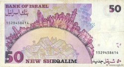 50 New Sheqalim ISRAËL  1988 P.55b TB+