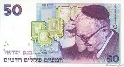 50 New Sheqalim ISRAËL  1992 P.55c pr.NEUF