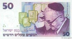 50 New Sheqalim ISRAËL  1992 P.55c SPL