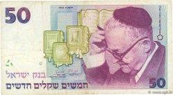 50 New Sheqalim ISRAËL  1992 P.55c TB