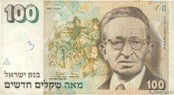 100 New Sheqalim ISRAËL  1989 P.56b TB