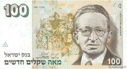 100 New Sheqalim ISRAËL  1995 P.56c NEUF
