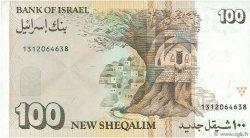 100 New Sheqalim ISRAËL  1995 P.56c SUP+