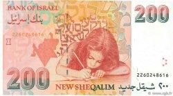 200 New Sheqalim ISRAËL  1991 P.57a pr.NEUF