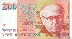 200 Nem Sheqalim ISRAËL  1994 P.57b NEUF