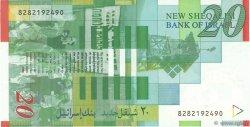 20 New Sheqalim ISRAËL  1998 P.59a NEUF
