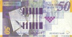 50 New Sheqalim ISRAËL  1998 P.60a TB+