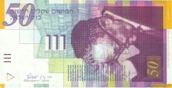 50 New Sheqalim ISRAËL  2001 P.60a NEUF
