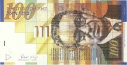 100 New Sheqalim ISRAËL  1998 P.61a NEUF