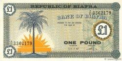 1 Pound BIAFRA  1967 P.02 SPL