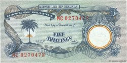 5 Shillings BIAFRA  1968 P.03a pr.SUP