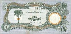 10 Shillings BIAFRA  1968 P.04 SUP