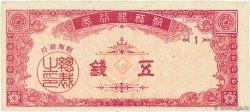 5 Chon CORÉE DU SUD  1949 P.04 SPL