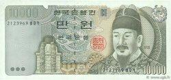 10000 Won CORÉE DU SUD  1994 P.50 TTB+