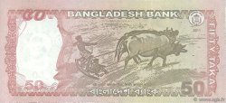 50 Taka BANGLADESH  2012 P.56b NEUF