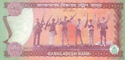 40 Taka BANGLADESH  2011 P.60 NEUF