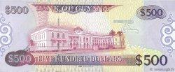 500 Dollars GUYANA  2011 P.(38) NEUF