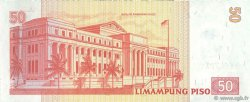 50 Piso PHILIPPINES  2009 P.201 NEUF