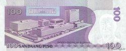 100 Piso PHILIPPINES  2009 P.202 NEUF