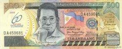 500 Piso PHILIPPINES  2009 P.204 NEUF