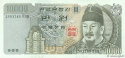 10000 Won CORÉE DU SUD  1994 P.50 pr.NEUF