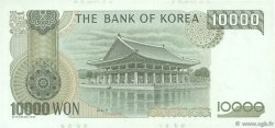 10000 Won CORÉE DU SUD  1994 P.49 SPL