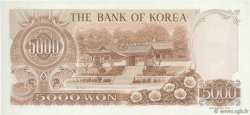5000 Won CORÉE DU SUD  1977 P.45 SUP+