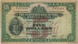 5 Dollars HONG KONG  1941 P.054b B+