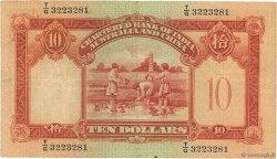 10 Dollars HONG KONG  1954 P.055c TTB