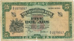 5 Dollars HONG KONG  1959 P.062 B