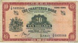 10 Dollars HONG KONG  1959 P.064 TB à TTB