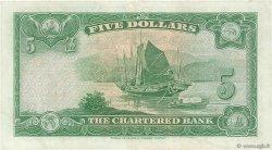 5 Dollars HONG KONG  1962 P.068b pr.SUP