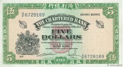 5 Dollars HONG KONG  1962 P.068c SUP