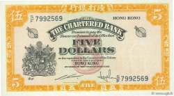 5 Dollars HONG KONG  1967 P.069 SUP
