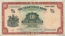 10 Dollars HONG KONG  1962 P.070c TB+