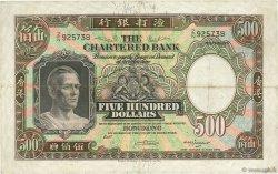 500 Dollars HONG KONG  1975 P.072c TB+