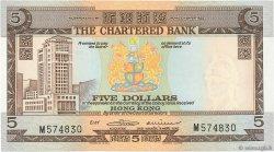 5 Dollars HONG KONG  1970 P.073b pr.NEUF