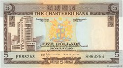 5 Dollars HONG KONG  1970 P.073b NEUF