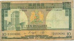 10 Dollars HONG KONG  1975 P.074b B+