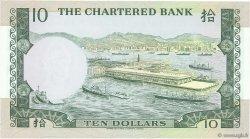 10 Dollars HONG KONG  1977 P.074c NEUF