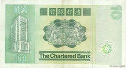 10 Dollars HONG KONG  1980 P.077a TTB