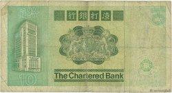 10 Dollars HONG KONG  1981 P.077b B