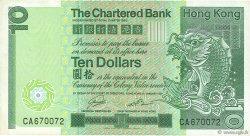 10 Dollars HONG KONG  1981 P.077b TTB