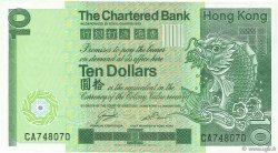 10 Dollars HONG KONG  1981 P.077b SUP+