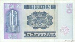 50 Dollars HONG KONG  1982 P.078c TTB à SUP