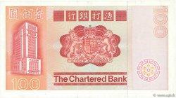 100 Dollars HONG KONG  1979 P.079a SUP+
